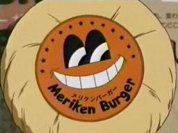 Meriken Burger from Earth Girl Arjuna