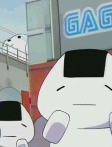 GAGA? from Nurse Witch Komugi-chan Magikarte