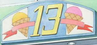 13 from Nanaka 6/17