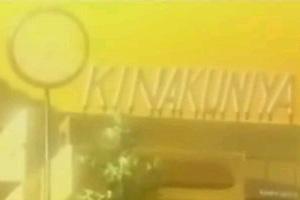 KINAKUNIYA from Uta∽Kata