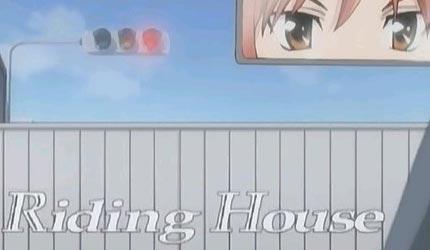 Riding House from Hanbun no Tsuki ga Noboru Sora