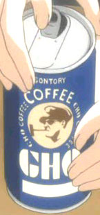 SONTORY GHO COFFEE from Dai Mahou Touge