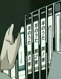 Hitsuji no Uta from Hitsuji no Uta