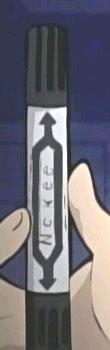 Nckee from Higurashi no Naku Koro ni