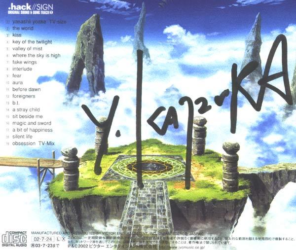 Back of .hack//SIGN OST 1 Signed by Kajiura Yuki