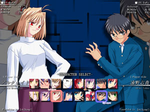 Character Select Screen from Melty Blood