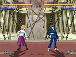 Arcueid vs. Shiki from Melty Blood