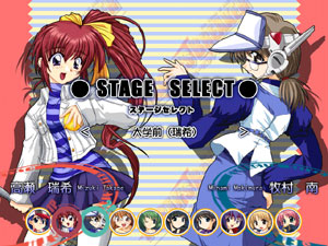 Character Select Screen from Party's Breaker (The Queen of Heart 2001)