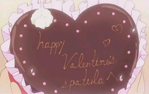 happy Valentine's spatula e