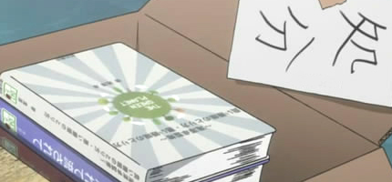 THE GREEN PLANET book in the disposal from The World God Only Knows