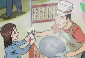 Spatula from Eiga Futari wa Precure Splash Star Tick-Tock Kiki Ippatsu!