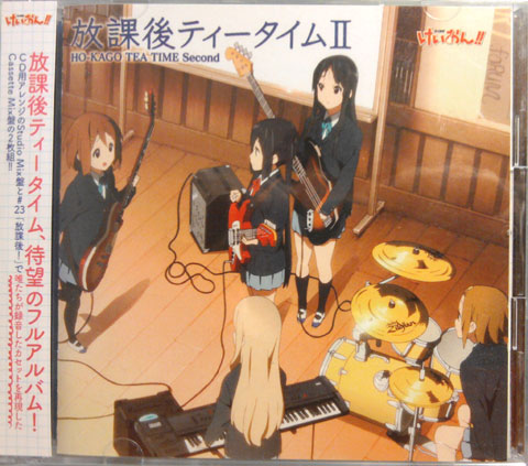 Houkago Tea Time II CD from K-ON!! [PCCG-01071]