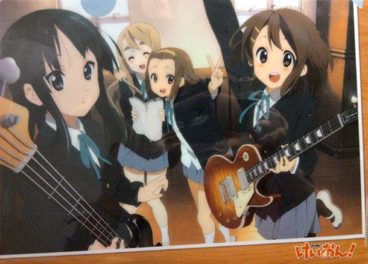 Clear File of Akiyama Mio, Kotobuki Tsumugi, Tainaka Ritsu, Hirasawa Yui from K-ON!