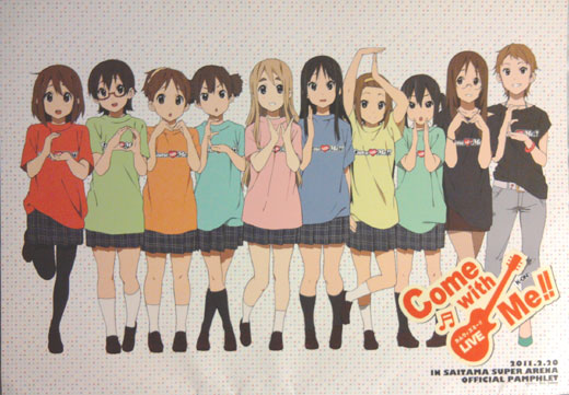 K-ON!! Come with Me!! LIVE 2011.2.20 IN SAITAMA SUPER ARENA OFFICIAL PAMPHLET